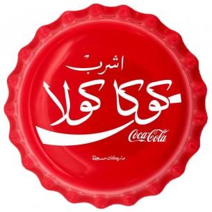 COCA COLA Egypte Global...